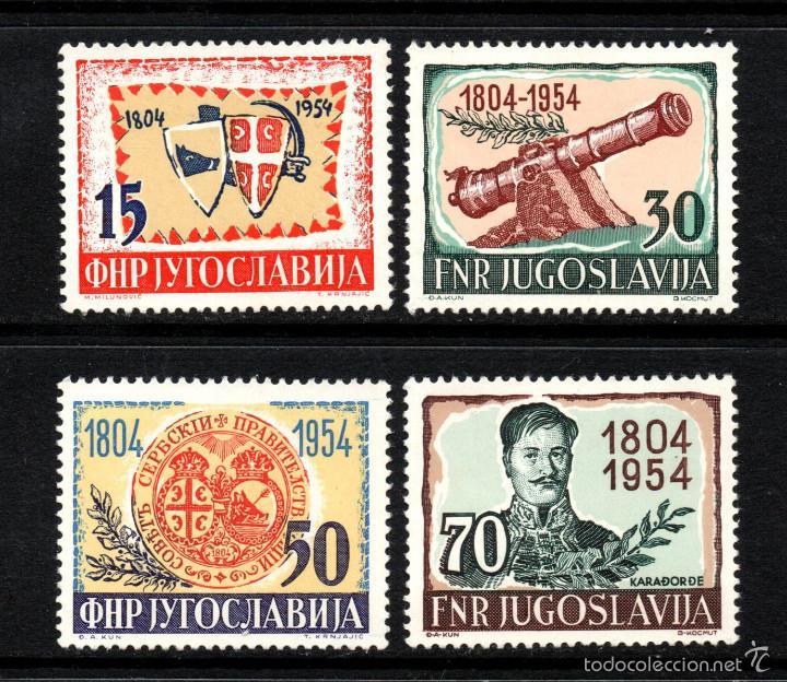 YUGOSLAVIA 656/59* - AÑO 1954 - 150º ANIVERSARIO DEL LEVANTAMIENTO CONTRA TURQUÍA (Sellos - Extranjero - Europa - Yugoslavia)