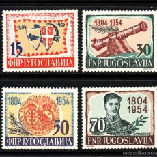 Sellos: YUGOSLAVIA 656/59* - AÑO 1954 - 150º ANIVERSARIO DEL LEVANTAMIENTO CONTRA TURQUÍA. Lote 57051031