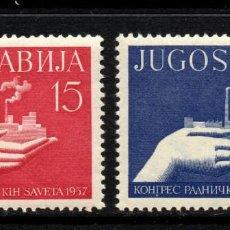 Sellos: YUGOSLAVIA 723/24** - AÑO 1957 - CONGRESO DE LOS CONSEJOS OBREROS. Lote 57051042