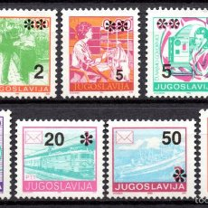 Sellos: YUGOSLAVIA 2418B/24B** - AÑO 1992 - EL CORREO - AVIONES - BARCOS - TRENES. Lote 57100626