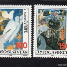 Sellos: YUGOSLAVIA 2073/74** - AÑO 1986 - JUEGOS DE EUROPA - DIBUJOS INFANTILES. Lote 57100741