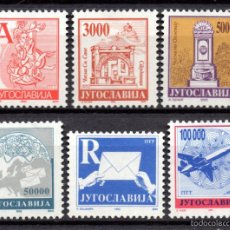 Sellos: YUGOSLAVIA 2474B/79B** - AÑO 1993 - ESCULTURAS - AVIONES. Lote 57100945