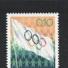 Sellos: YUGOSLAVIA 1280** - AÑO 1970 - BANDERA OLIMPICA. Lote 57143616