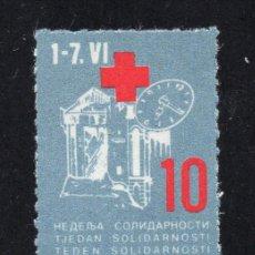 Sellos: YUGOSLAVIA 2059B** - AÑO 1986 - SEMANA DE LA SOLIDARIDAD. Lote 57143980
