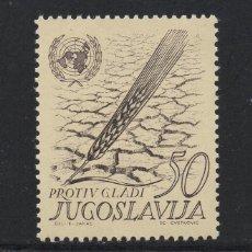 Sellos: YUGOSLAVIA 929** - AÑO 1963 - CAMPAÑA MUNDIAL CONTRA EL HAMBRE. Lote 243688625