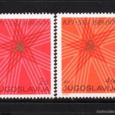 Sellos: YUGOSLAVIA 1665/66** - AÑO 1979 - 60º ANIVERSARIO DEL PARTIDO COMUNISTA YUGOSLAVO. Lote 267419259