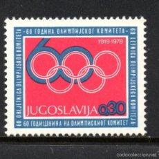 Sellos: YUGOSLAVIA 1689** - AÑO 1979 - PRO SEMANA OLÍMPICA. Lote 57480060