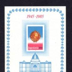 Sellos: YUGOSLAVIA HB 26** - AÑO 1985 - 40º ANIVERSARIO DE LA REPUBLICA YUGOSLAVA. Lote 267419224