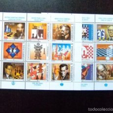 Sellos: YUGOSLAVIA YOUGOSLAVIE 1995 AJEDREZ ECHECS YVERT Nº BLOC 2558 /65 + 2583 / 90 ** MNH. Lote 57610433