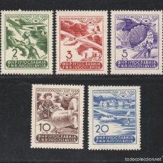 Sellos: YUGOSLAVIA 1950 AEREO IVERT 27/31 * SEMANA AERONÁUTICA DE RUMA - AVIONES. Lote 167661461
