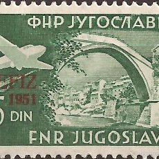 Sellos: YUGOSLAVIA 1951 AEREO IVERT 41 *** EXPOSICIÓN FILATÉLICA INTERNACIONAL EN ZAGREB. Lote 57836092