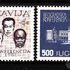 Sellos: YUGOSLAVIA 1961 AEREO IVERT 52/3 *** CONFERENCIA DE BELGRADO. Lote 57836540