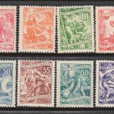 Sellos: YUGOSLAVIA 588/99* - AÑO 1952 - OFICIOS - AGRICULTURA - MINERÍA - METALURGIA. Lote 57896361