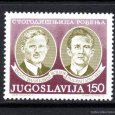 Sellos: YUGOSLAVIA 1616** - AÑO 1978 - CENTENARIO DEL NACIMIENTO DE F. FILIPOVICH Y R. DRAGOVICH. Lote 103657100
