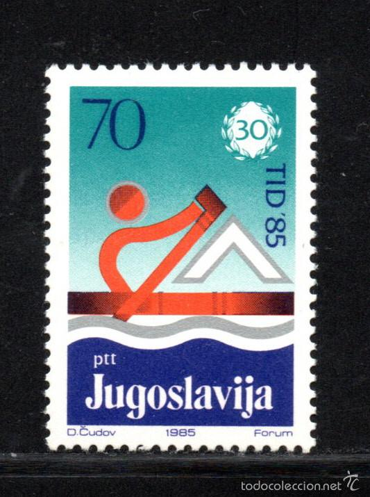 YUGOSLAVIA 1993** - AÑO 1985 - 30º ANIVERSARIO DE LA REGATA INTERNACIONAL DEL DANUBIO (Sellos - Extranjero - Europa - Yugoslavia)