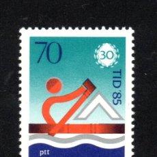 Sellos: YUGOSLAVIA 1993** - AÑO 1985 - 30º ANIVERSARIO DE LA REGATA INTERNACIONAL DEL DANUBIO. Lote 193770366