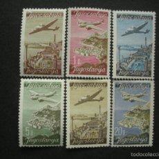 Sellos: YUGOSLAVIA 1947 AEREO IVERT 17/22 *** AVIONES Y VISTAS DE CIUDADES. Lote 58256890