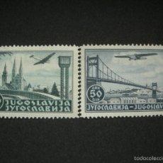 Sellos: YUGOSLAVIA 1937/40 AEREO IVERT 15/16 * AVIONES Y VISTAS DE CIUDADES. Lote 58257005