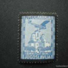 Sellos: YUGOSLAVIA 1934 AEREO IVERT 6 * MUERTE DEL REY ALEJANDRO I - AVION E IGLESIA DE OPLENAC. Lote 58257135