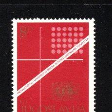 Sellos: YUGOSLAVIA 1793** - AÑO 1981 - CONFERENCIA INTERNACIONAL DE PAÍSES EN VÍAS DE DESARROLLO. Lote 183299992