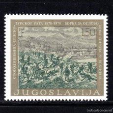Sellos: YUGOSLAVIA 1606** - AÑO 1978 - BATALLA DE PIROT - CENTENARIO DE LA GUERRA SERBO TURCA. Lote 205203666