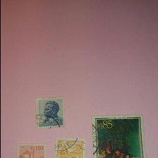 Sellos: LOTE SELLOS CIRCULADOS DE YUGOSLAVIA.AÑOS 70. Lote 61926208