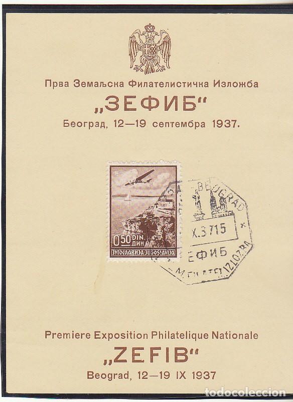 H. I EXP. FILATELICA NACIONAL. BELGRADO. 1936 (Sellos - Extranjero - Europa - Yugoslavia)