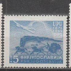 Sellos: YUGOESLAVIA IVERT 520/2, 75 ANIVERSARIO DE LA UPU (AÑO 1949), NUEVO ***. Lote 64040915