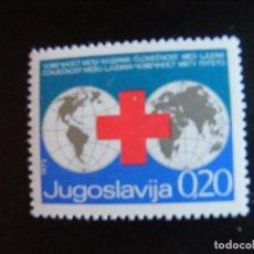 Sellos: YUGOSLAVIA. SERIE COMPLETA. NUEVA MNH**. YVERT Nº 61. BENEFICENCIA. CRUZ ROJA.. Lote 69773393