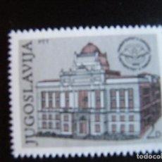 Sellos: YUGOSLAVIA. SERIE COMPLETA. NUEVA MNH**. YVERT Nº 1697. 1979.. Lote 69773741