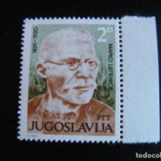 Sellos: YUGOSLAVIA. SERIE COMPLETA. NUEVA MNH**. YVERT Nº 1690. 1979. PERSONAJES.. Lote 69773897