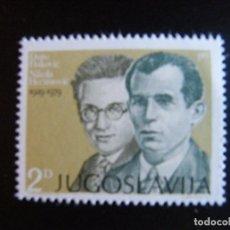 Sellos: YUGOSLAVIA. SERIE COMPLETA. NUEVA MNH**. YVERT Nº 1698. 1979. PERSONAJES.. Lote 69774065
