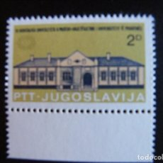 Sellos: YUGOSLAVIA. SERIE COMPLETA. NUEVA MNH**. YVERT Nº 1691. 1979. . Lote 69774501