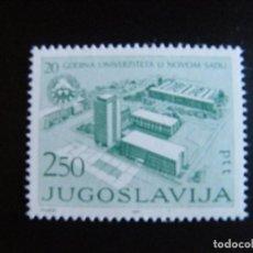 Sellos: YUGOSLAVIA. SERIE COMPLETA. NUEVA MNH**. YVERT Nº 1728. 1980. . Lote 69774685