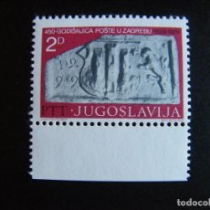 Sellos: YUGOSLAVIA. SERIE COMPLETA. NUEVA MNH**. YVERT Nº 1681. 1979. . Lote 69774853