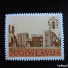 Sellos: YUGOSLAVIA. SERIE COMPLETA. NUEVA MNH**. YVERT Nº 1667. 1979. . Lote 69774957