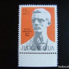 Sellos: YUGOSLAVIA. SERIE COMPLETA. NUEVA MNH**. YVERT Nº 1674. 1979. PERSONAJES. Lote 69775089