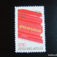 Sellos: YUGOSLAVIA. SERIE COMPLETA. NUEVA MNH**. YVERT Nº 1657. 1979. . Lote 69775221