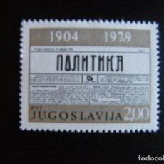 Sellos: YUGOSLAVIA. SERIE COMPLETA. NUEVA MNH**. YVERT Nº 1656. 1979. . Lote 69775329