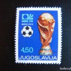 Sellos: YUGOSLAVIA. SERIE COMPLETA. NUEVA MNH**. YVERT Nº 1452. 1974. DEPORTES.. Lote 69775497