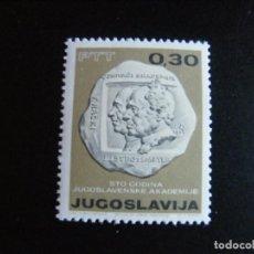 Sellos: YUGOSLAVIA. SERIE COMPLETA. NUEVA MNH**. YVERT Nº 1066. 1966. PERSONAJES. Lote 69776609