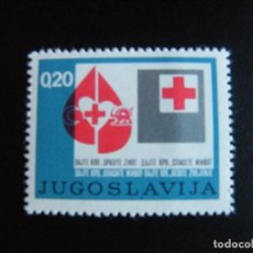 Sellos: YUGOSLAVIA. SERIE COMPLETA. NUEVA MNH**. YVERT Nº 63. 1974. BENEFICENCIA. CRUZ ROJA.. Lote 69776925