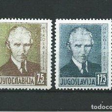 Sellos: YUGOSLAVIA, 1936, NIKOLA TESLA, MNH**. Lote 150248042
