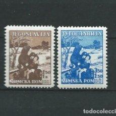 Sellos: YUGOSLAVIA, 1935, SOCORRO DE INVIERNO, MNH**. Lote 150247689