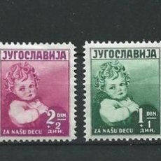 Sellos: YUGOSLAVIA, 1938, PRO INFANCIA, MNH**. Lote 274002873