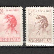 Sellos: YUGOSLAVIA, 1936, PRO INFANCIA, MNH**. Lote 150247762
