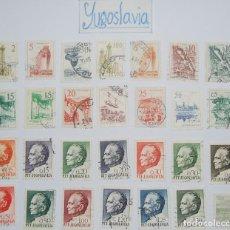 Sellos: LOTE 28 SELLOS YUGOSLAVIA. Lote 74198599