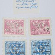 Sellos: LOTE 4 SELLOS YUGOSLAVIA OCUPACION MILITAR TASAS Y SERVICIO OFICIAL. Lote 74199343