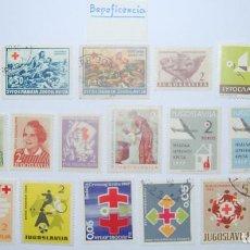 Sellos: LOTE DE 22 SELLOS BENEFICENCIA DE YUGOSLAVIA. Lote 74215075