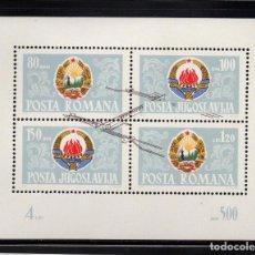 Sellos: YUGOSLAVIA HB 10** - AÑO 1965 - CENTRAL HIDROELECTRICA DE DERDAP. Lote 75444431